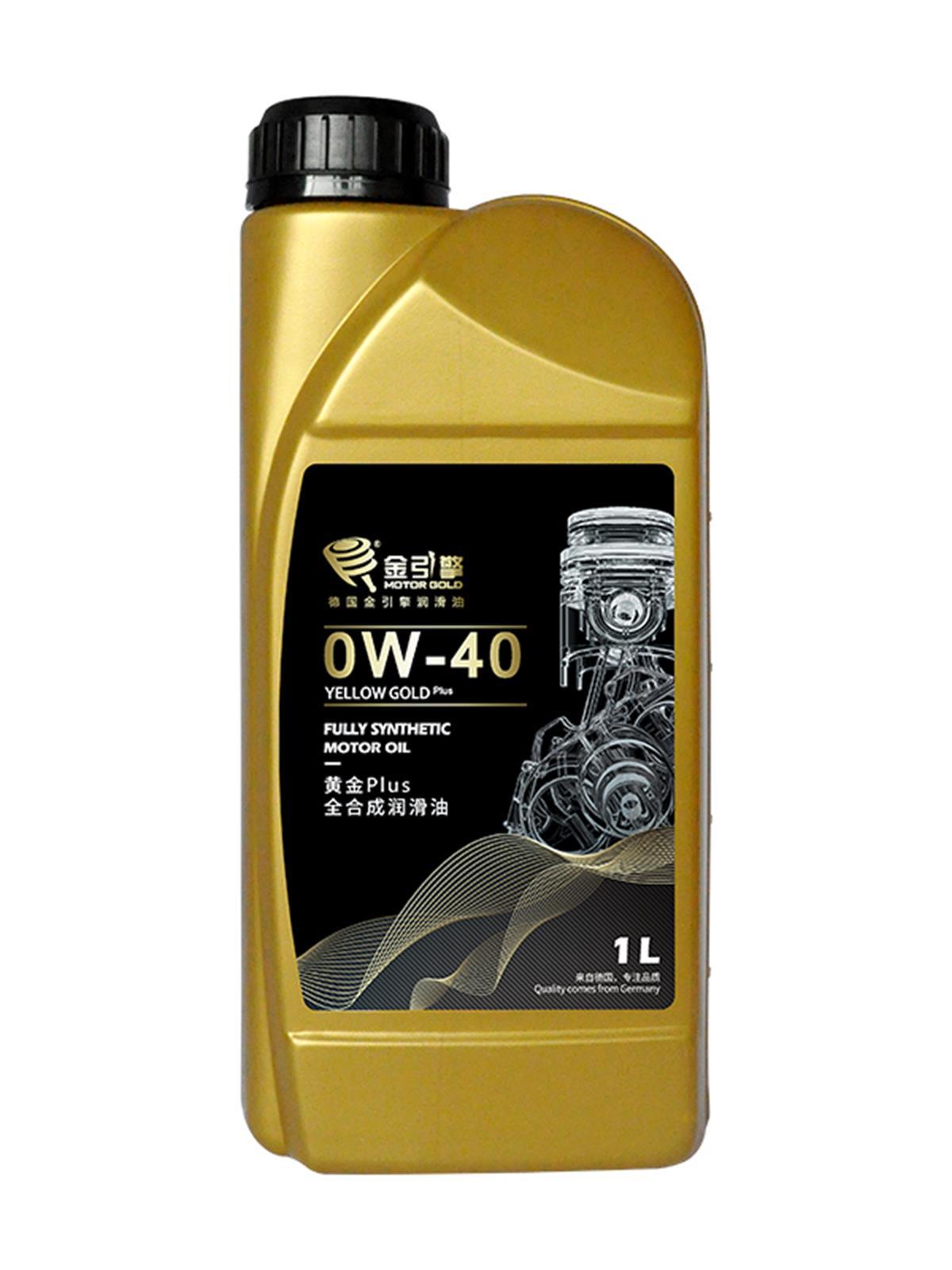 黄金Plus 0W-40 全合成易胜博注册