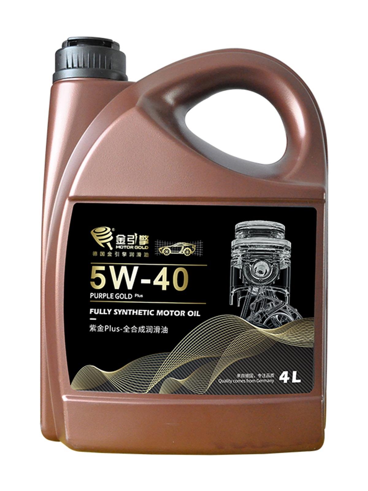 紫金Plus 5W-40 全合成易胜博注册